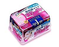 【Amazon.co.jp限定】KOSE コーセー クリアターン エッセンス マスク (コラーゲン) 30枚 リーフレット付 フェイスマスク