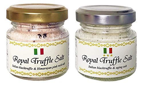 トリュフ塩 50g ロイヤルトリュフソルト 黒トリュフ (2種セット 100g ヒマラヤ紅岩塩+幻の熟成塩)
