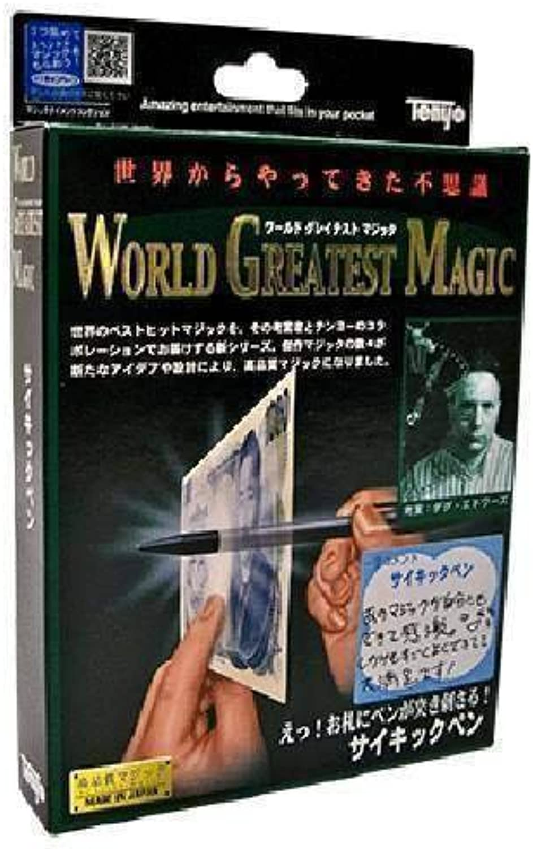 SOLOMAGIA Ultimate Shocking Pen by Tenyo - original Item - Close-Up Magic - Zaubertricks und Props B076ZP1L3T Viele Stile    | Komfort