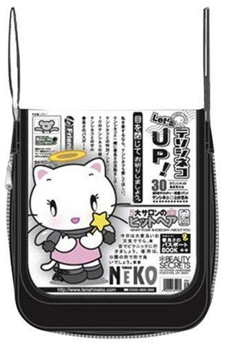 Cinémaniak - Tenshi Neko - Sac Besace - 3 X 18 X 21 Cm Tenshi Neko Et Son Univers
