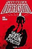 Savage Dragon. Il processo (Vol. 32) (Cosmo comics)