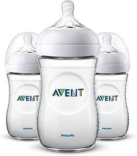 Philips Avent 婴儿奶瓶