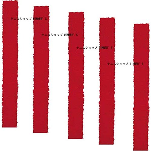 GOSEN(ゴーセン) タオルグリップ ロング対応 左右兼用 5本セット 5本組 5P AC10L ((20)レッド)