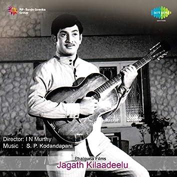 Jagath Kilaadeelu (Original Motion Picture Soundtrack)