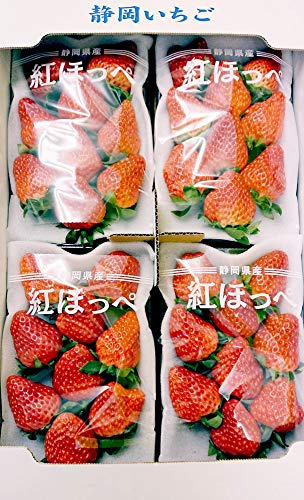 静岡県産こだわり紅ほっぺ 250g×4P