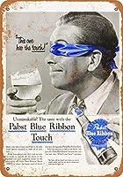 1956パストブルーリボンビール味テスト