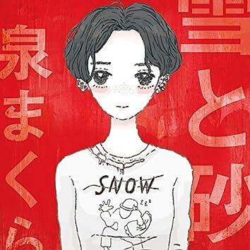 Yuki To Suna