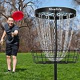 Swygen Disc Golf Basket Target, 24-Chain Metal Disc Golf Practice Target Catch Hole, Frisbee Golf Practice Baskets(Basket-1)