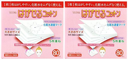 TWIN PACK SELENA Multi-Layer Cotton Puff, 80 Count by Selena