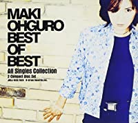 Best of Best by Maki Ohguro (1999-12-31)