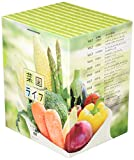 菜園ライフ 〜本当によくわかる野菜作り〜 DVD BOX[NSDX-21392][DVD]