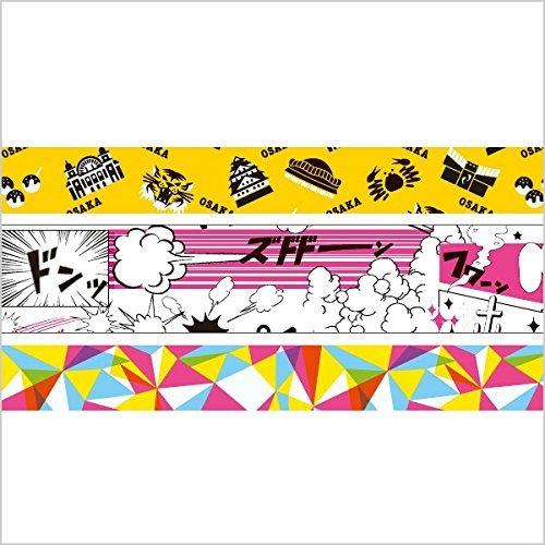 MARK'STYLE TOKYO mast? Washi Masking Tape Set of 3 Rolls Japanese 1 by MARK'STYLE TOKYO