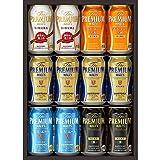 【お歳暮】 ザ・プレミアム・モルツ 「華」 冬の限定5種 ビール ギフト セット YB30P  350ml×12本  ギフトBox入り