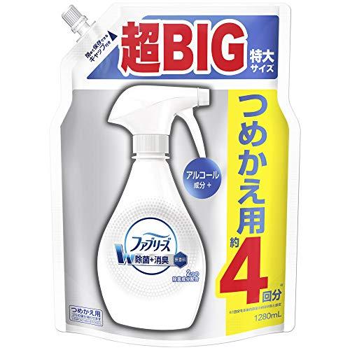 ファブリーズ 除菌消臭スプレー 布用 W除菌 無香料 アルコール成分入り 詰め替え 超BIG特大 約4回分(1280mL)