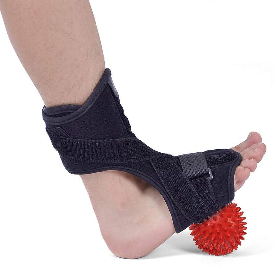 プレミアム作物スパン整形外科の調節可能な足包帯足底筋膜炎夜圧力包帯膝関節保護足首捻挫固定1ピース