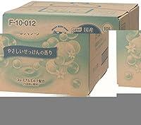ミルキィボディソープ やさしいせっけんの香り 10L F-10-012 (清拭小物) (牛乳石鹸)