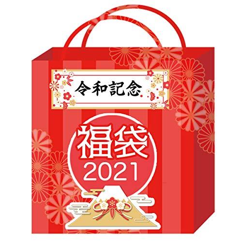 【WORLD】WORLD 福袋 2021 レディース 選べる5点セット