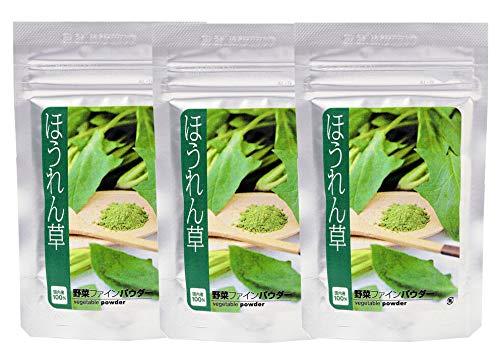 【宮崎県産100%使用】ほうれん草パウダー(ホウレン草パウダー) (40g入り3袋セット)