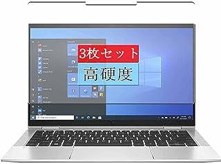 3枚 Sukix フィルム 、 HP EliteBook x360 1040 G8 14インチ 向けの 液晶保護フィルム 保護フィルム シート シール(非 ガラスフィルム 強化ガラス ガラス ケース カバー ) new version