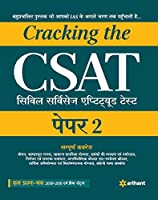 Cracking The CSAT Paper-2 Hindi