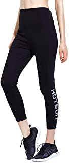 HOTSUIT Sauna Pants Weight Loss Sweat Leggings for Women Hot Thermo Fat Burning