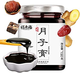 Fudonghai Month Creamproductionafter Caesarean Sectionsmall Producer Flow Moon Fruit Nutrition150G