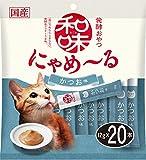 和味 発酵おやつ にゃめーる かつお風味 12gx20本