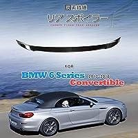 V Style for BMW 6 Series 用 リアスポイラー リアウイング トランクスポイラー エアロパーツ/for BMW 6シリーズ Convertible 2013 2014 2015 2016 2017 2018モデルに対応/リアル カーボン製 carbon fiber炭素繊維