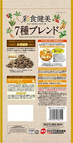 ジェックス彩食健美5歳からの7種ブレンド7種の和漢植物配合800グラム(x1)