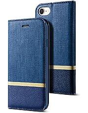 iPhone8ケース/iPhone 7 ケース Deamo アイフォン8カバー 手帳型 アイホン7ケース 耐衝撃 マグネット式 iPhone8カバー