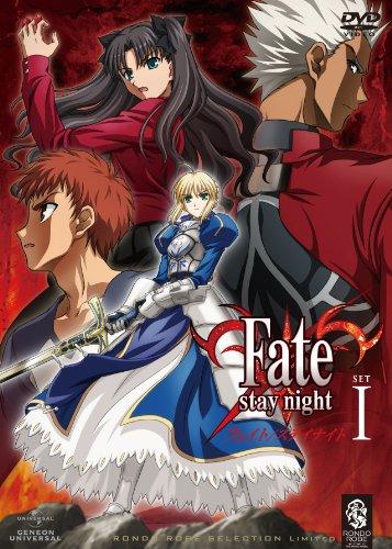 Fate/stay night SET1 〈期間限定生産〉 [DVD]