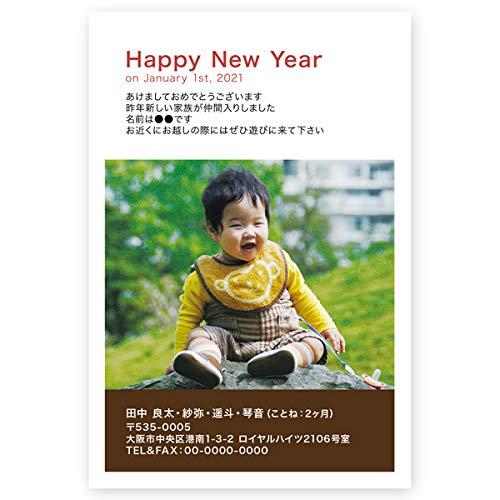 写真入り 年賀状【私製年賀はがき10枚】NBS-04 出産報告も可 年賀状 印刷 2021 丑年 うし
