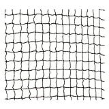 TRIXIE Red protección, 3 x 2 m, Negro, Gato