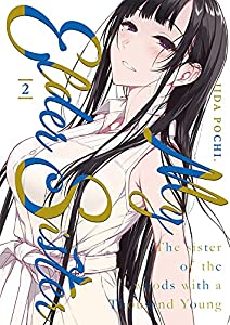 My Elder Sister Edition simple Tome 2