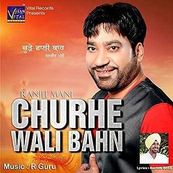 Churhe Wali Bahn