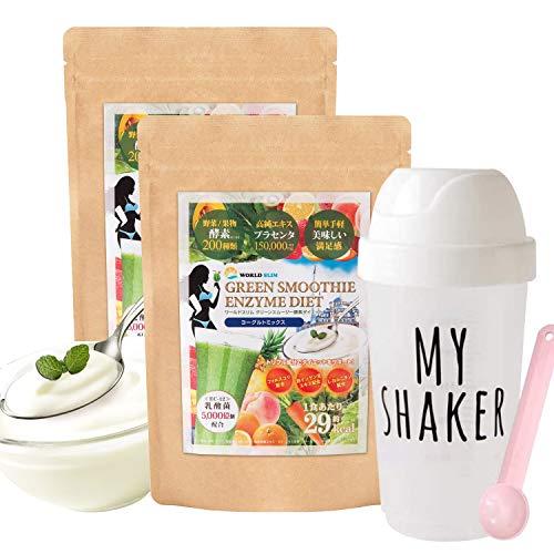 ワールドスリムグリーンスムージー 置き換えダイエット スムージー 酵素スムージー 植物酵素+プラセンタ配合 ヨーグルトミックス 2袋+シェーカー付き【200g 40食分 x2袋】