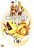 Count07 2 (B's-LOG COMICS)