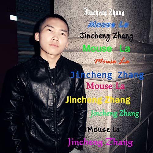 mouse jincheng zhang migliore guida acquisto