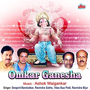 Omkar Ganesha