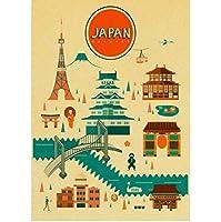 東京キャンバス絵画壁画ポスターウォールステッカー家の装飾-50x70cm_NoFrame