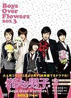 花より男子~Boys Over Flowers DVD-BOX3 (6枚組)