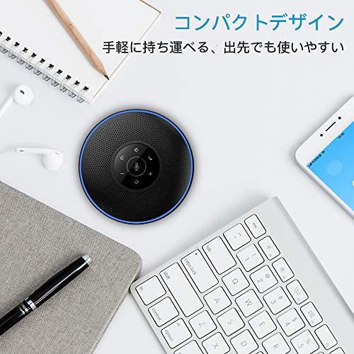 スピーカーフォンeMeetマイクスピーカーワイヤレススピーカーフォンUSB/Bluetooth/AUX対応遠隔会議用最大8人まで対応360˚全方向集音エコー・ノイズのキャンセリング高音質LED指示位置検出機能web会議用・多人数遠隔会議用・セミナー・家族会話用Skype/zoom/Facetime/Wechat通話アプリ対応OfficeCoreM2ブラック