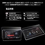 【LFOTPP 1年保証付き】 BMW new 5シリー