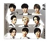 【外付け特典あり】D.D. / Imitation Rain (Snow Man仕様)(初回盤)(CD DVD-A)(クリアファイル-B (A5サイズ)付)