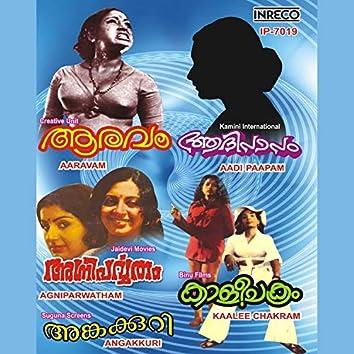 Aaravam - Aadi Paapam - Agniparwatham - Angakkuri - Kaalee Chakram