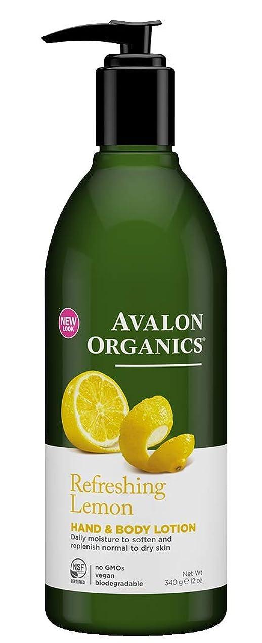 導出クールデッキAvalon Organics Lemon Hand & Body Lotion 340g (Pack of 4) - (Avalon) レモンハンド&ボディローション340グラム (x4) [並行輸入品]