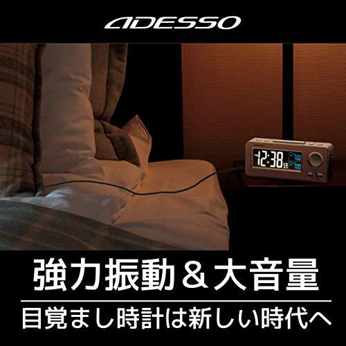 アデッソ『MY-96』