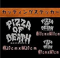 ピザ ステッカー 1番 (シルバー)