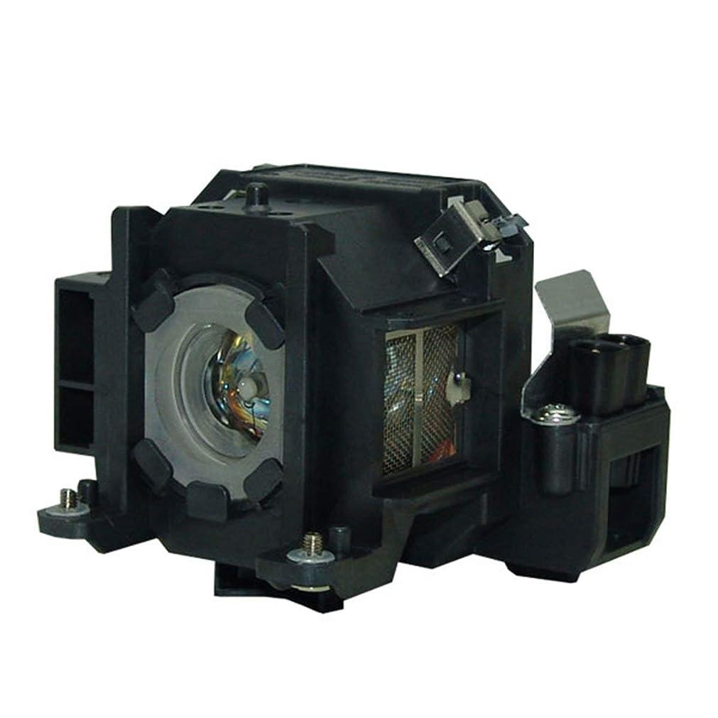 乗り出す調和のとれた飼いならすELPLP38 プロジェクター交換用ランプ 汎用 高品質 150日間安心保証つき EMP-1715 EMP-1705 EMP-1710 EMP-1700 EMP-1707 EMP-1717 EX100 1700c 1705c 1710c 1715c 対応