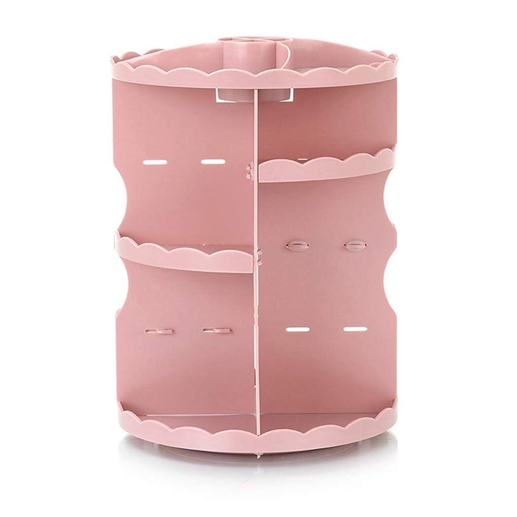 取り替えるスクリーチしかしながら化粧品収納ボックス クリア アクセサリースタンド コスメボックス 組み立て式 化粧道具入れ 円形 超大容量 高さ調節可能 整理簡単 360回転可能 小物入れケース 卓上 洗面所 多機能 ピンク